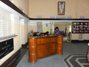 The impressive and historic foyer of the Sri Lanka Broadcasting Corporation, formerly known as Radio Ceylon