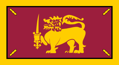 The Flag of Ceylon was raised outside Independence Hall in Colombo by the Prime Minister of Ceylon D.S.Senanayake on 4th February 1948.