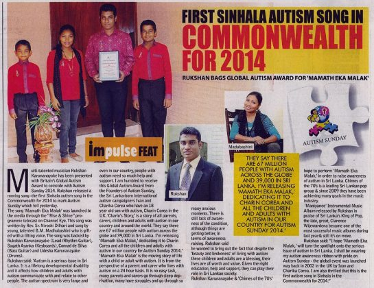 The major news feature in the Daily Mirror in Sri Lanka on Rukshan Karunanayake's 'Mamath Eka Malak' the Sinhala autism song released for Autism Sunday 2014.