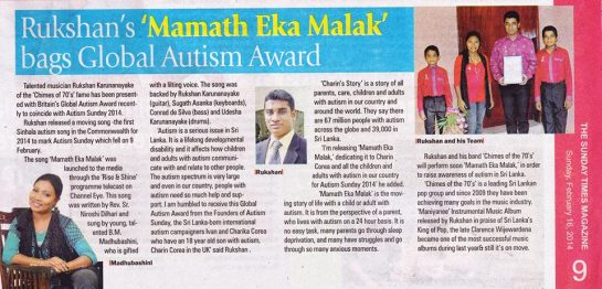 The Sunday Times Sri Lanka featured Rukshan Karunanayake winning the Global Autism Award for his amazing Sinhala song for autism, 'Mamath Eka Malak.'