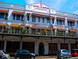 In the 1950s and 1960s, Hotel Nippon situated at 123 Kumaran Rathnam Road in Colombo-2, Sri  Lanka was owned by Greg Roszkowski and his family. It had a red brick frontage in the 50s and 60s and served the best chinese rolls in Colombo.
