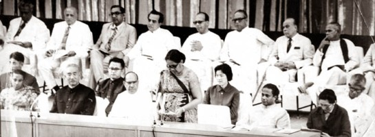 The Prime Minister of Sri Lanka Mrs Sirimavo Bandaranaike addresses the 5th Non-Aligned Summit at the BMICH in Colombo in 1976.