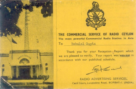 Radio Ceylon QSL Cards 3