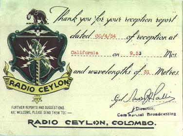 RadioCeylonReceptionCard1