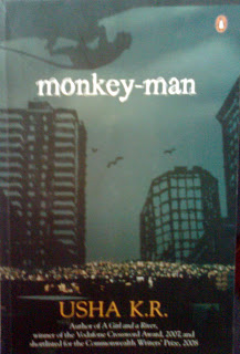 Usha K.R. has mentioned Vernon Corea of Radio Ceylon in her novel 'Monkey Man,' published by Penguin.