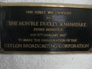 The tablet unveiled in 1967 at the Sri Lanka Broadcasting Corporation. (Radio Sri Lanka)