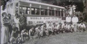 The Sri Lanka World Cup team in 1975.